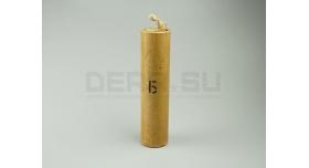 Ручная дымовая граната РДГ-2Б белый дым