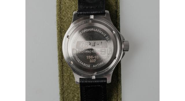 Часы армейские / 6Э4-1 водонепроницаемость до 20 метров [нг-14]