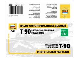 Сборная модель ZVEZDA Набор фототравленных деталей для модели для Т-90, 1/35 1