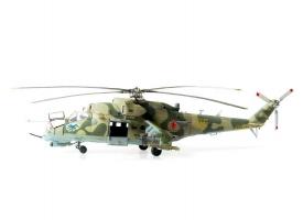 Сборная модель ZVEZDA Советский ударный вертолет Ми-24В/ВП &quotКрокодил&quot, 1/72 1