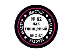 Глянцевый лак ZVEZDA МАСТЕР-АКРИЛ акриловый, 12 мл