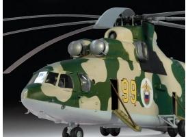 Сборная модель. Вертолет Ми-26. 1/72, 1