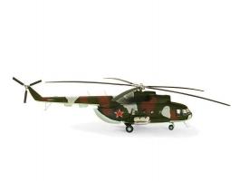 Сборная модель. Советский вертолёт &quotМи-8Т&quot 1/72 1