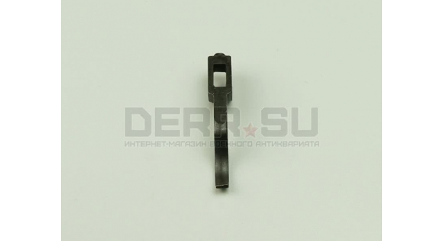Спусковой крючок для винтовки Мосина / С Царским клеймом склад [вм-142]