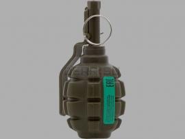 8290 Шумовая имитационная граната Ф1 (F-1A PyroFX)