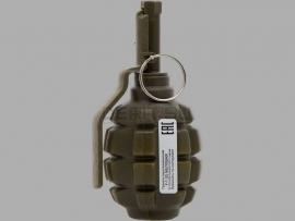 8294 Меловая пейнтбольная граната Ф1 (F-1D PyroFX)