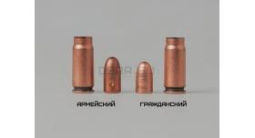 Комплект 7.62х25-мм пуля с капсюлированной гильзой / Оболоченная армейская пуля и биметалическая гильза [мт-875]
