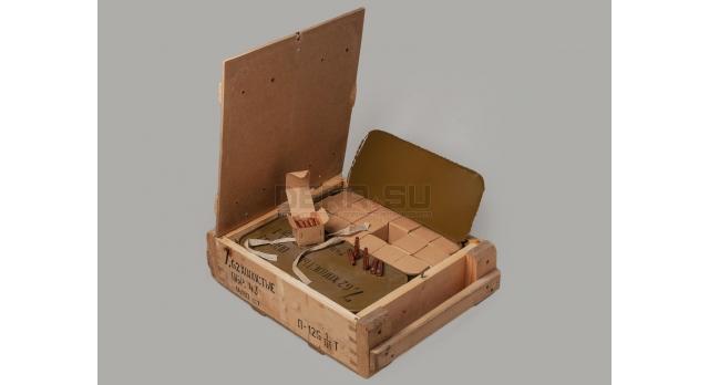 Армейские холостые патроны АК-47, АКМ (7,62х39-мм) / 1480 шт. ящик [сиг-369-2]