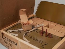 8351 Армейские холостые патроны АК-47, АКМ (7,62х39-мм)