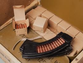 8352 Армейские холостые патроны АК-47, АКМ (7,62х39-мм)