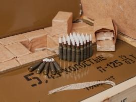 8362 Армейские холостые патроны АК-74 (5,45х39-мм)