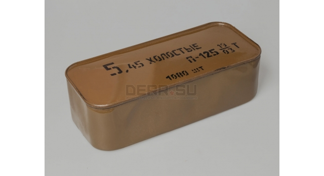 Армейские холостые патроны АК-74 (5,45х39-мм) / 1080 шт. цинк [сиг-370-1]