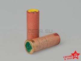 8464 Армейские двухзвёздные сигнальные патроны 26-мм (4 калибра)