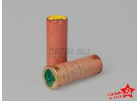 Армейские двухзвёздные сигнальные патроны 26-мм (4 калибра) / Оригинал красного огня [сиг-387]