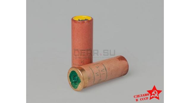 Армейские двухзвёздные сигнальные патроны 26-мм (4 калибра) / Оригинал жёлтого огня [сиг-388]