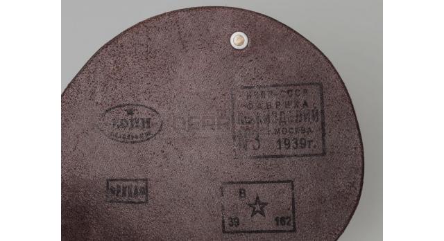Кобура для револьвера Наган / Новодел под 1939 год кожаная цвет вишня [сн-325]