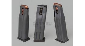 Магазин для пистолета ПММ / Оригинал склад на 10 патронов (МР-71Н) под защёлку [пм-98]