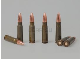 Учебный патрон 7.62х39-мм
