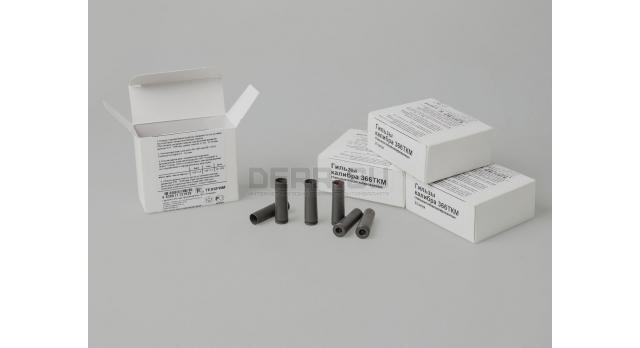 Гильзы 366 ТКМ / Новые некапсюлированные стальные под капсюль бердан [мт-893]