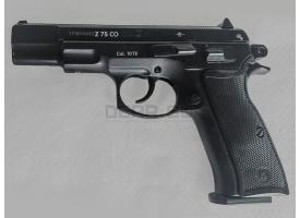 Охолощенный пистолет CZ 75