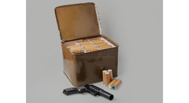 Сигнальный патрон 26-мм (4-й калибр) / СП-26 Белого огня [сиг-40]