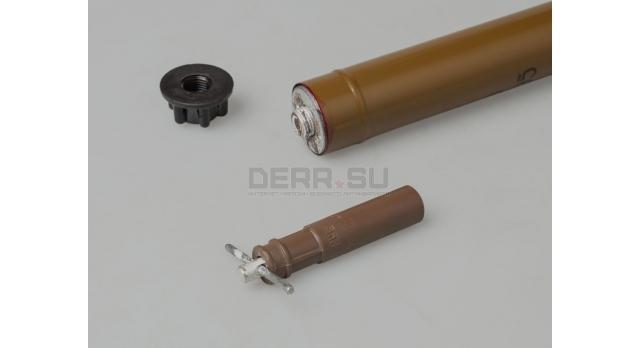 Сигнальная мина /  СМ-320 осветительная [сиг-405]