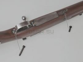 8841 Винт упора и хвостовой винт Mauser 98k