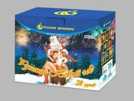 8847 Фейерверк «Русский новый год»