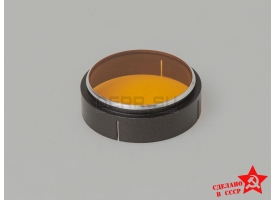 Контрастная линза для прицела ПСО-1