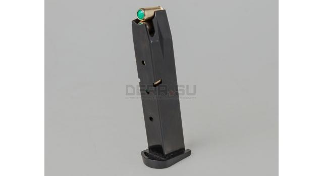 Магазин для газового пистолета Umarex Walther P-88 Compact / На 10 патронов калибра 9 Р.А.К [вал-18]