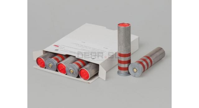 Трёхзвёздные сигнальные ракеты 26-мм (4 калибра) / Новый красного огня длина гильзы 103 мм [сиг-421]