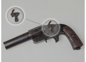 Курок сигнального пистолета ОСП-30