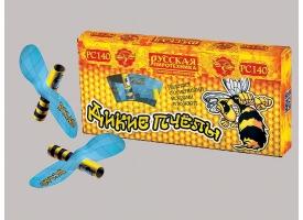 Летающие фейерверки «Дикие пчёлы»