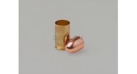 Комплект 9х17-мм (.380 Auto)  / оболоченная пуля и латунная гильза  [мт-455-1]