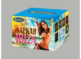 Фейерверк «Жаркая Ibiza»
