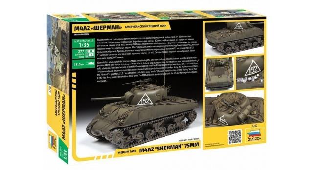 Сборная модель ZVEZDA Американский средний танк М4А2 &quotШерман&quot, 1/35 8