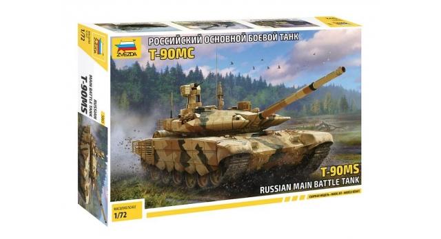 Сборная модель ZVEZDA Российский основной боевой танк Т-90 МС, 1/72 8