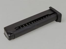 9204 Магазин для пистолета Макарова 45 калибра