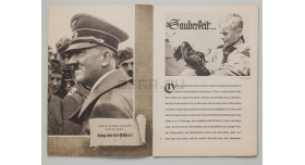 Журнал «Der Pimpf» за Апрель 1941 года