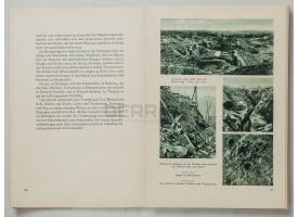 Книга «So War der Krieg» (Это была война)
