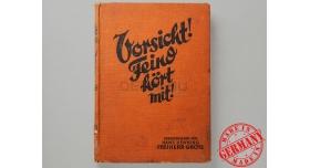 Книга «Vorsicht Feind Hört mit!» (Остерегайтесь врага!)
