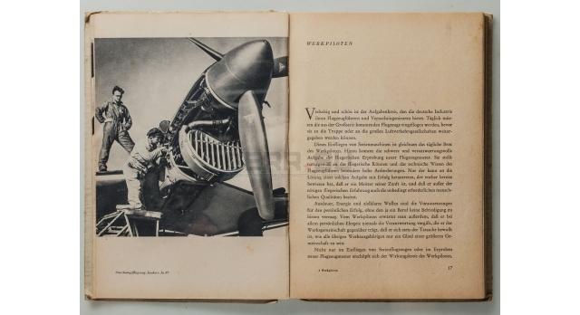 Книга «Werkpiloten Einflieger und versuchsingenieure Berichten» (о заводских лётчиках-испытателях и результатах испытаний)