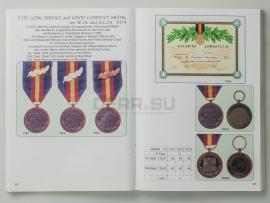 9563 Книга «Greeck medals» (Каталог греческих медалей)