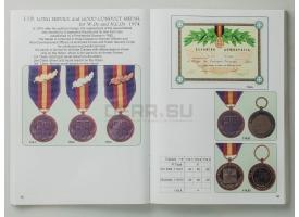 Книга «Greeck medals» (Каталог греческих медалей)