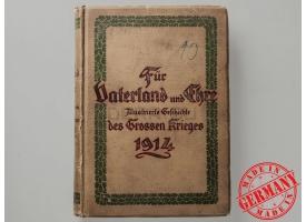Книга «Für Vaterland und Ehre» (За отечество и честь, иллюстрированный рассказ о великой войне 1914 года)