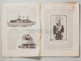 9638 Дореволюционный журнал «Летопись войны с Японией»
