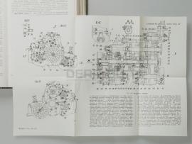 9644 Техническое описание и инструкция по эксплуатации «Бронетранспортёр БТР-80»