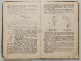 9656 Учебник «Начальная военная подготовка»