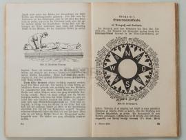 9662 Книга «Marine - ABC» (Азбука моряка)