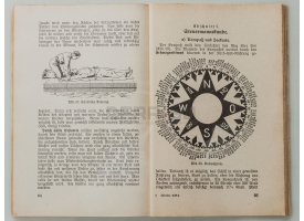 Книга «Marine - ABC» (Азбука моряка)